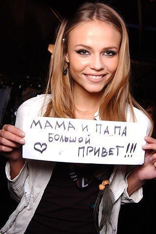 Natasha-Poly-natasha-poly-8593943-320-480